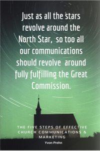 5 Steps of Effective Church Com